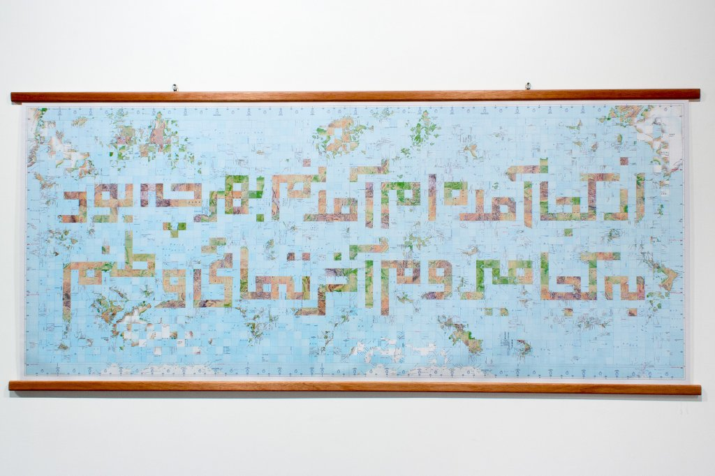 Hossein Valamanesh, Where do I come from?, 2013, giclee plint on canvas, 95 x 217 cm