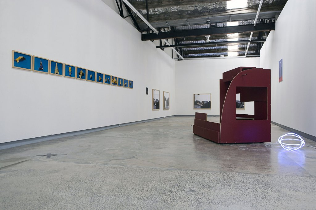 Vanila Netto | <em>Some Futures are More Equal Than Others</em> (installation view) 2008